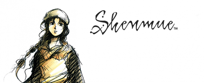 Почему Shenmue это важно - Изображение 1
