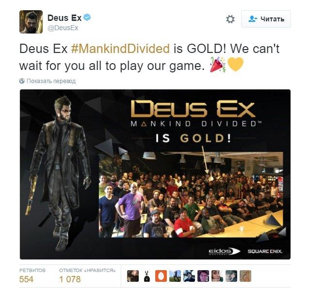 Садимся и ждем: Deus Ex: Mankind Divided ушла на золото - Изображение 1