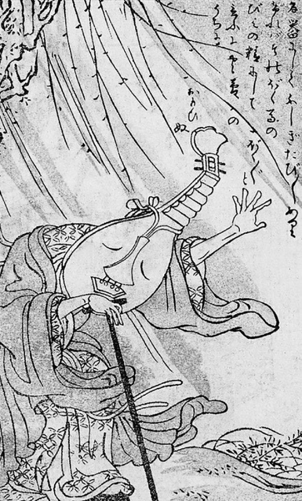 Странные существа из японских мифов, которых вы встретите в Nioh - Изображение 6