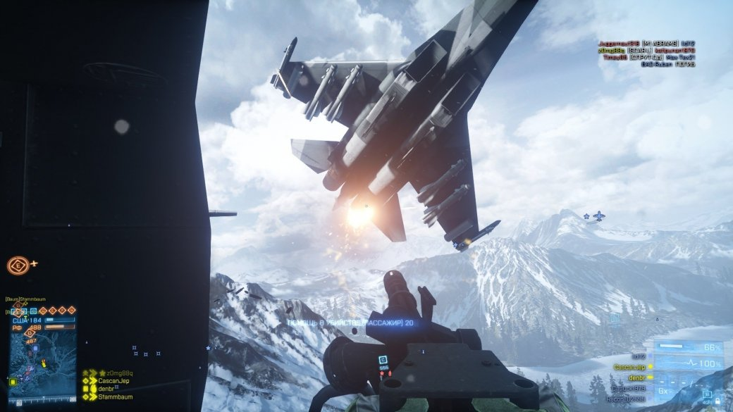 Battlefield 3: Armored Kill. Руководство. - Изображение 7