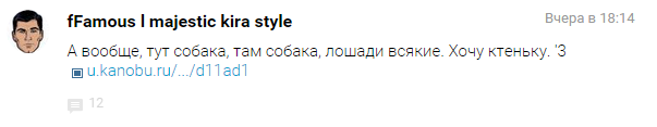 Как Рунет отреагировал на трейлер Fallout 4 - Изображение 24