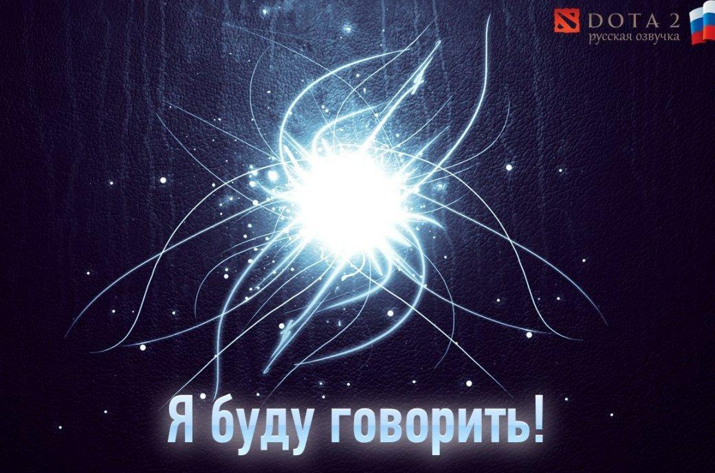 Стратегия Музыки: Интервью с Дмитрием Кузьменко - Изображение 12