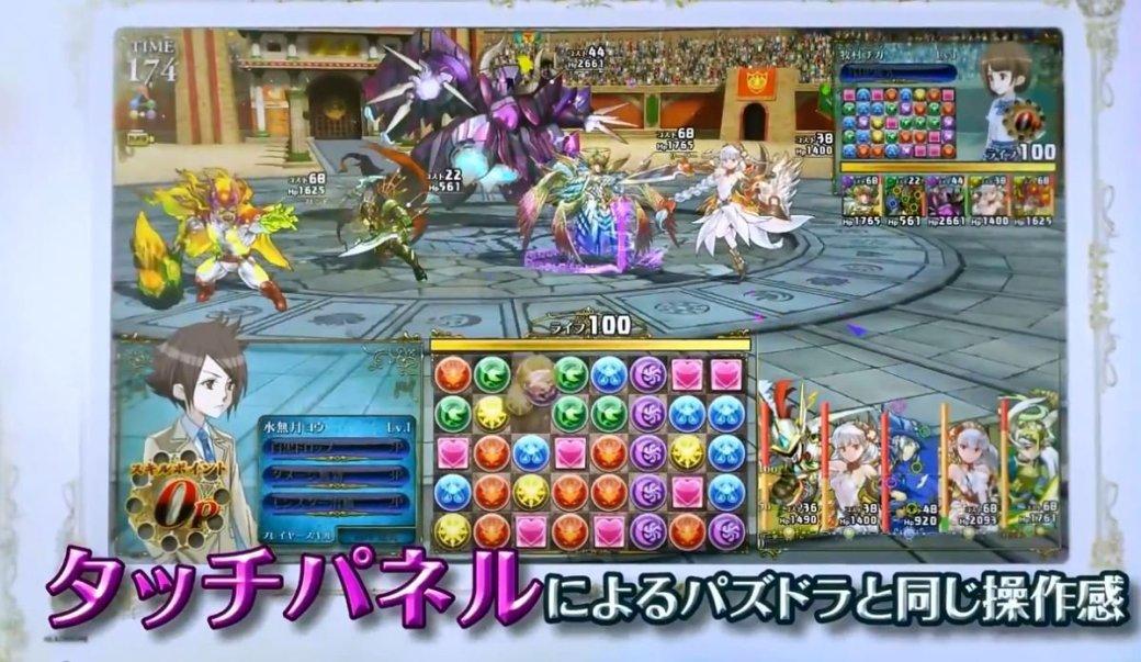 Продажи 3DS и Wii U выросли в Японии на 50% - Изображение 1