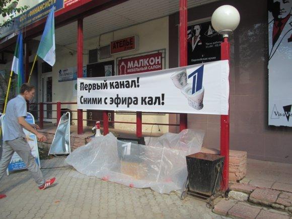 В Сыктывкаре требуют запретить сериал «Трое в Коми» - Изображение 1