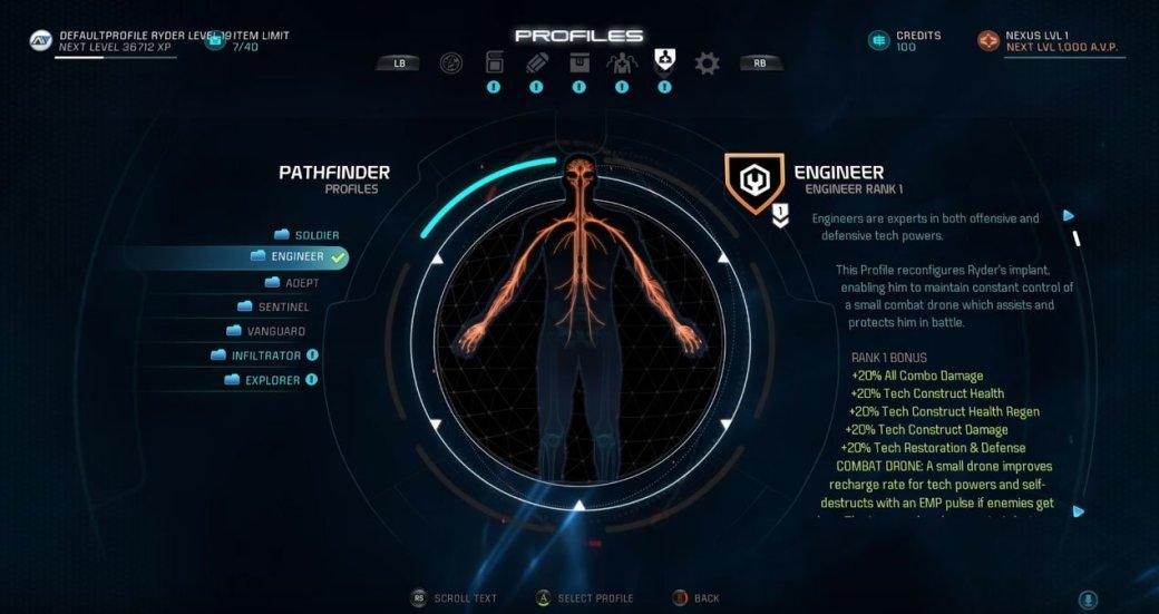 Ультимативный гайд по Mass Effect: Andromeda - Изображение 8