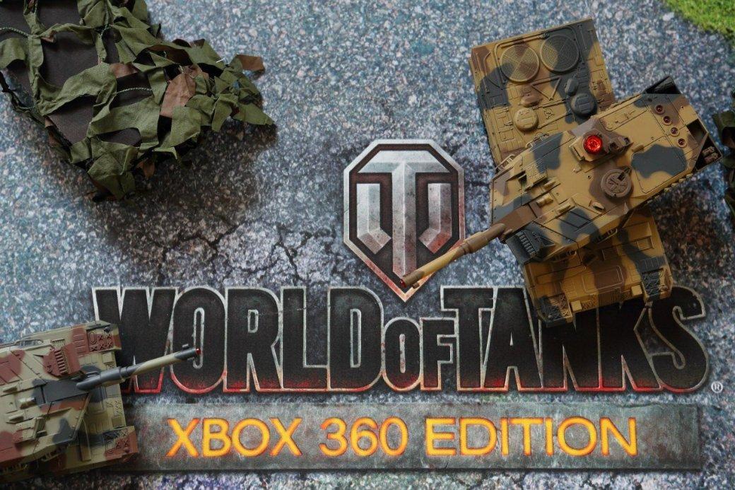Вылезли из танка: репортаж с запуска World of Tanks Xbox 360 Edition - Изображение 1