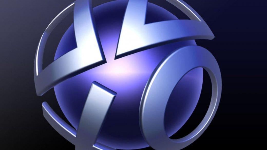 PlayStation Network опять сломался в Европе и Северной Америке - Изображение 1