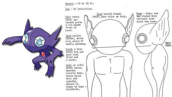 Мифологические покемоны - Изображение 5