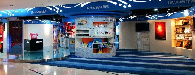 Чистая прибыль Tencent достигла $1 млрд за квартал - Изображение 1