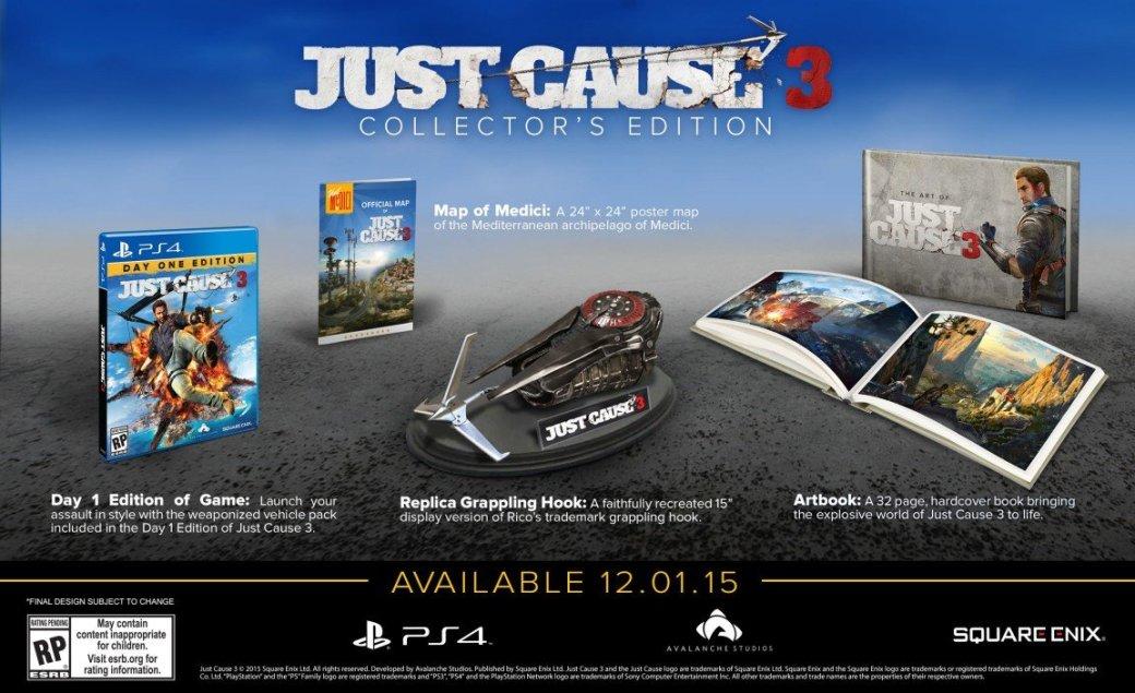 В коллекционное издание Just Cause 3 вошел настоящий крюк - Изображение 1