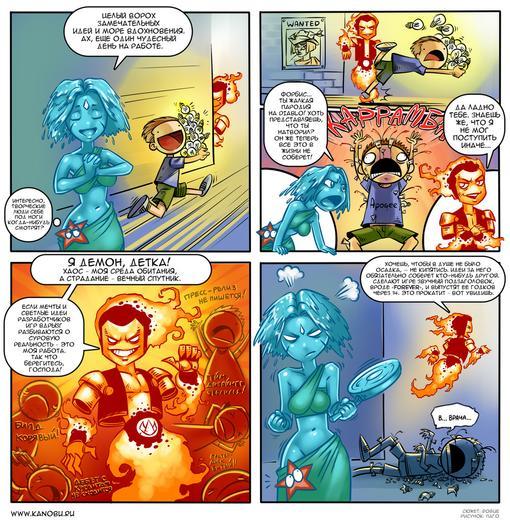 Канобу-комикс. Весь первый сезон - Изображение 3