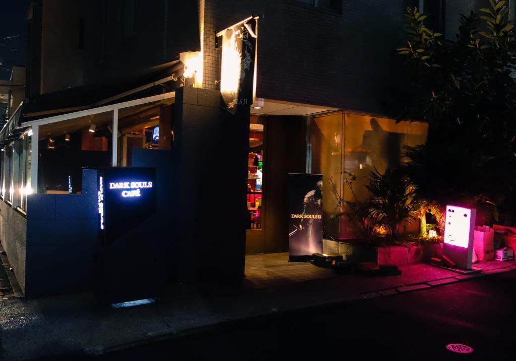 Туши за души: «Канобу» сходил в Dark Souls Café и съел мясо дракона - Изображение 2