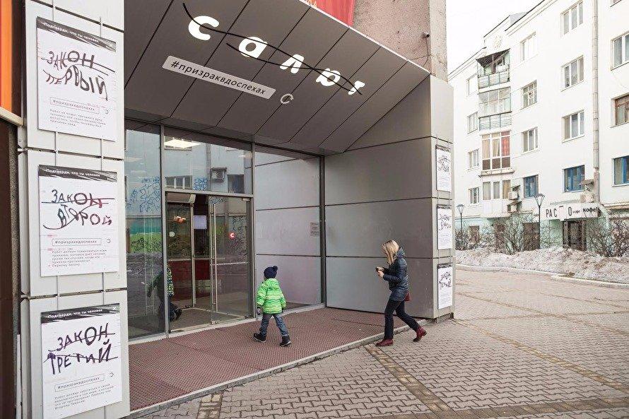 Киборгам здесь неместо: вЕкатеринбурге вывески заменили капчами - Изображение 6