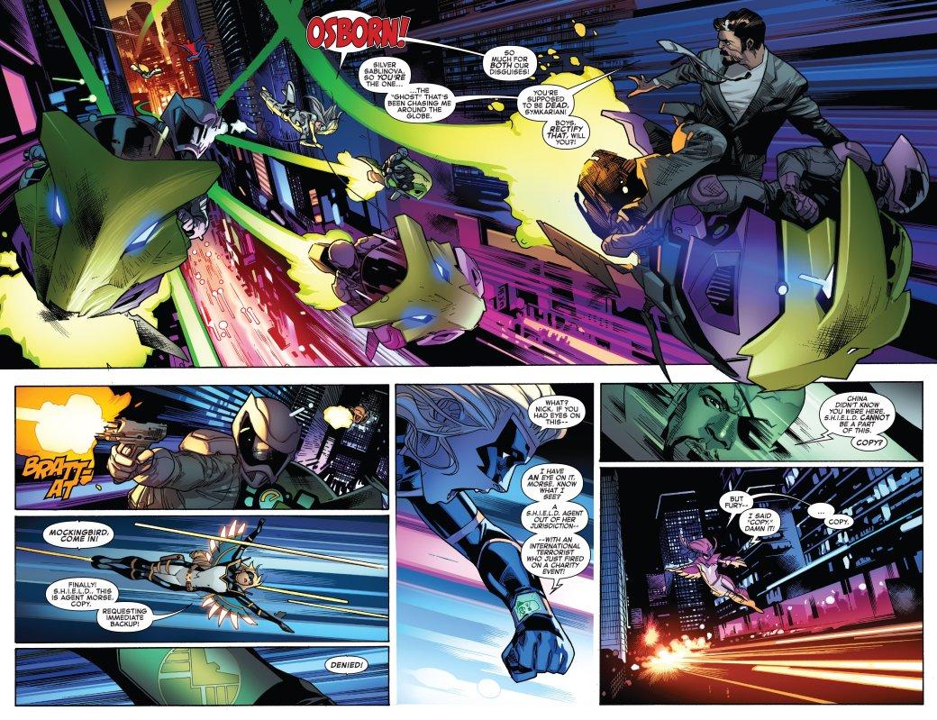Вот это поворот: Зеленый Гоблин натравил ЩИТ на Человека-Паука - Изображение 1