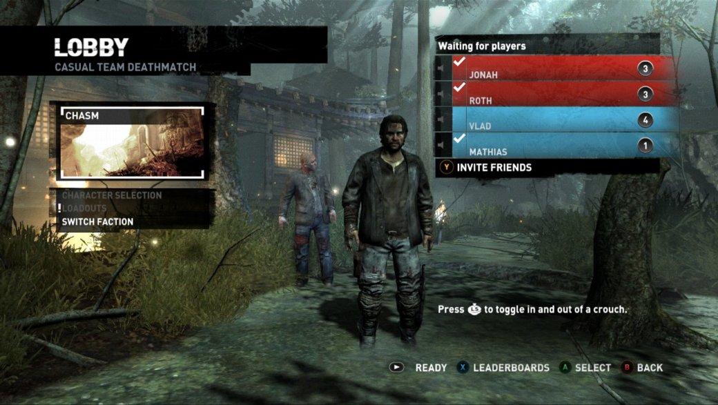 Мультиплеер Tomb Raider. Впечатления - Изображение 3