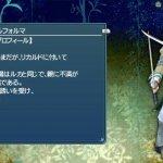 Скриншот Tales of the World: Radiant Mythology 3 – Изображение 5