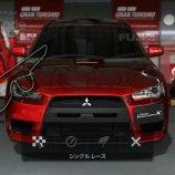Скриншот Gran Turismo 5 – Изображение 3