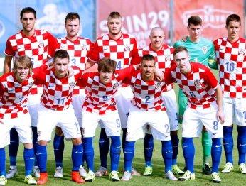 Тест: хорватский футболист или кухонная утварь?