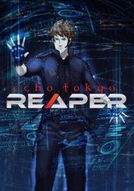 Echo Tokyo: Reaper