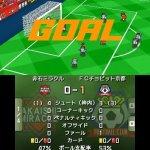 Скриншот Calcio Bit – Изображение 16