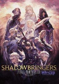 Final Fantasy XIV: Shadowbringers – фото обложки игры
