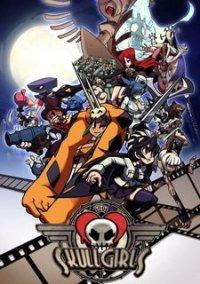 Skullgirls – фото обложки игры