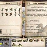 Скриншот Medieval: Total War – Изображение 3