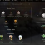Скриншот Armored Warfare: Проект Армата – Изображение 12