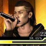 Скриншот Kurohyo Ryu ga Gotoku Shinsho – Изображение 25
