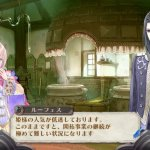 Скриншот Atelier Meruru Plus: The Apprentice of Arland – Изображение 71