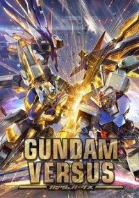 Gundam Versus – фото обложки игры