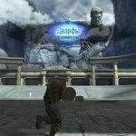 Скриншот God Mode – Изображение 12