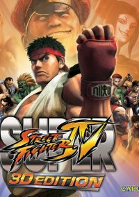 Super Street Fighter IV: 3D Edition – фото обложки игры