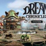 Скриншот Dream Chronicles: The Book of Water – Изображение 5