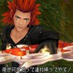 Скриншот Kingdom Hearts HD 1.5 ReMIX – Изображение 95