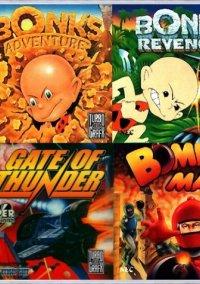 4 In 1 Super CD – фото обложки игры