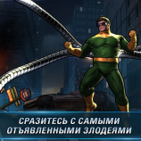 Скриншот Marvel: Avengers Alliance 2 – Изображение 3