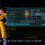 Скриншот Dragon Ball Z: Battle of Z – Изображение 2