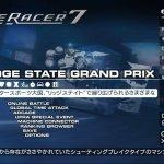 Скриншот Ridge Racer 7 – Изображение 76