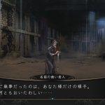 Скриншот Stranger of Sword City – Изображение 4