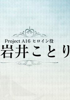 Project A16