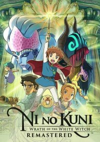 Ni no Kuni: Wrath of the White Witch Remastered – фото обложки игры