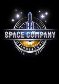 Space Company Simulator – фото обложки игры