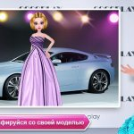 Скриншот Coco Fashion – Изображение 1