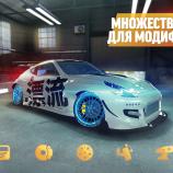 Скриншот Drift Max Pro – Изображение 5
