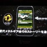 Скриншот Metal Gear Solid: Social Ops – Изображение 5