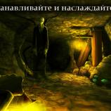 Скриншот Slender Man Origins 2 Saga – Изображение 3