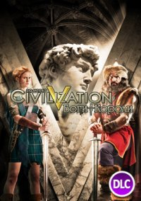 Sid Meier's Civilization V: Gods & Kings – фото обложки игры