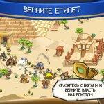 Скриншот Empires of Sand – Изображение 3
