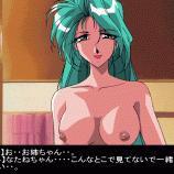 Скриншот VIPER-M1 – Изображение 8
